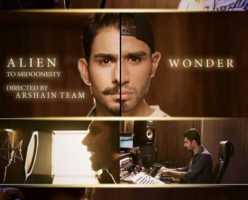 To Midoonesty - Alien ft Wonder