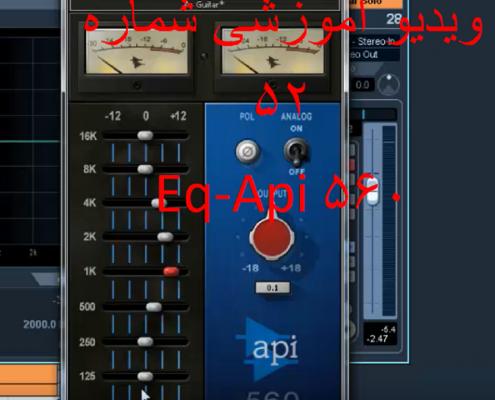 معرفی کمپرسور Api 560