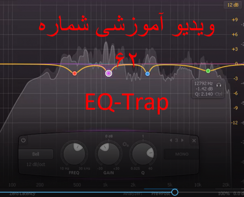 EQ trap of vocal